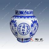 陶瓷药瓶 定做陶瓷药瓶厂家