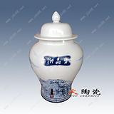 陶瓷药罐子 陶瓷药瓶子