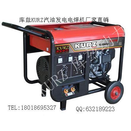 济南汽油发电机电焊机厂家