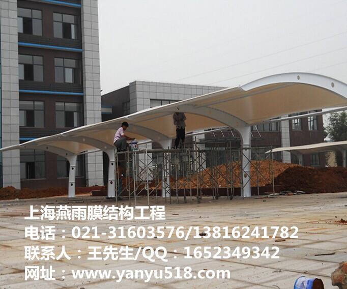 供应金属制品|停车蓬|自行车棚|钢结构膜结构自行车蓬|张拉膜结构