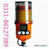 间歇性机械式注油器(pulsarlubeMSP)