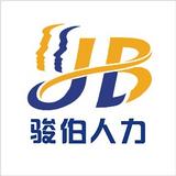 北京通州社保代理公司,北京通州社保代辦公司,北京通州五險一金代繳