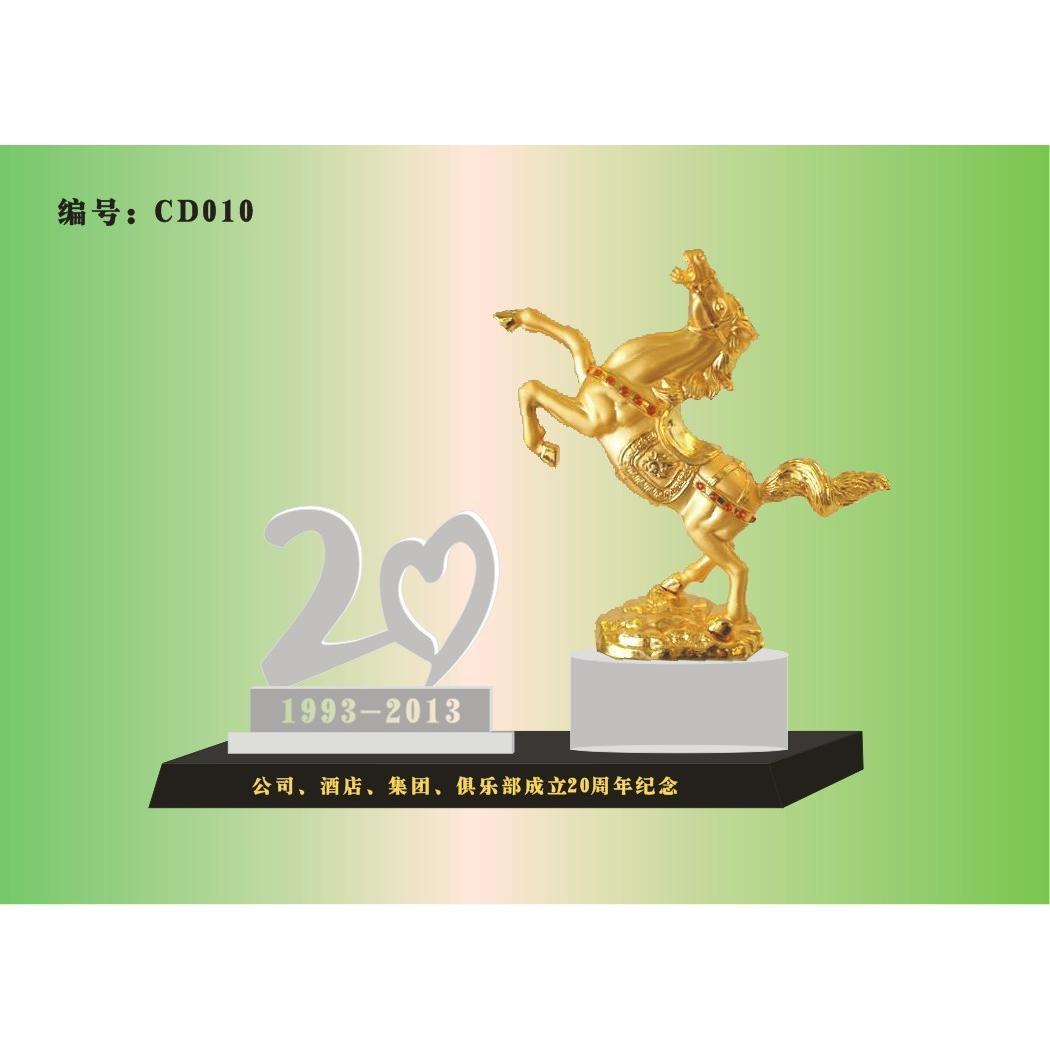 酒店开业十周年庆典礼品 服装公司成立周年活动纪念品 水晶礼品