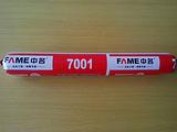 供应高粘性硅酮胶18764954761