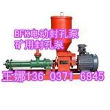 供应封孔泵 煤矿瓦斯封孔泵 煤层注水泵