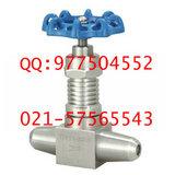 供应J61W-250P焊接式带散热片针型阀