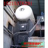 余热回收蒸发器生产