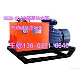 供应煤层注水泵厂家 山西煤层注水泵 矿用防爆煤层注水泵