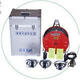 KTT9型便携式救灾通讯电话 灾区电话