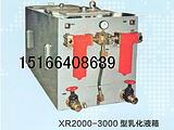 XR2000乳化液箱成本价格