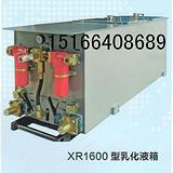 XR1600乳化液箱厂家订做