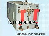 XR3000乳化液箱厂家直销