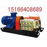 BRW80/31.5乳化液泵 成交价格