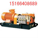 BRW40/20乳化液泵 厂家直销