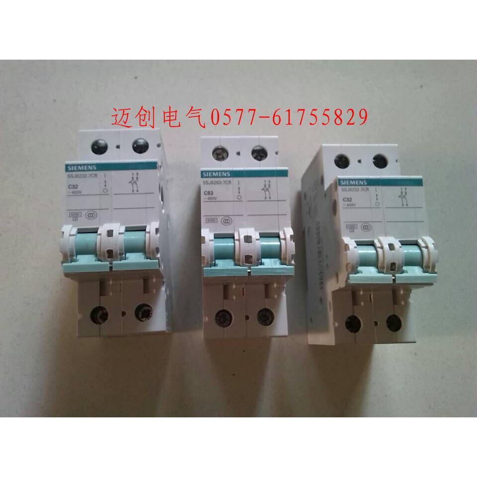 5sj6小型断路器5sj6-c63西门子断路器