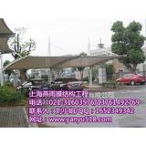 【供应燕雨汽车停车篷,膜结构车棚】停车场设备,厂家直销/销售