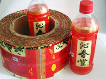 饮料包装价格_果汁饮料凉茶标签批发价格