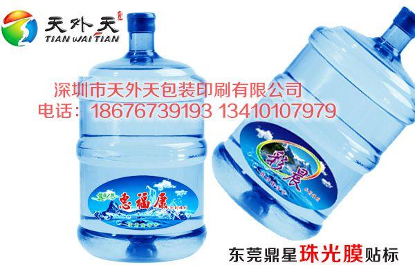 桶装水不干胶标签,矿泉水贴纸
