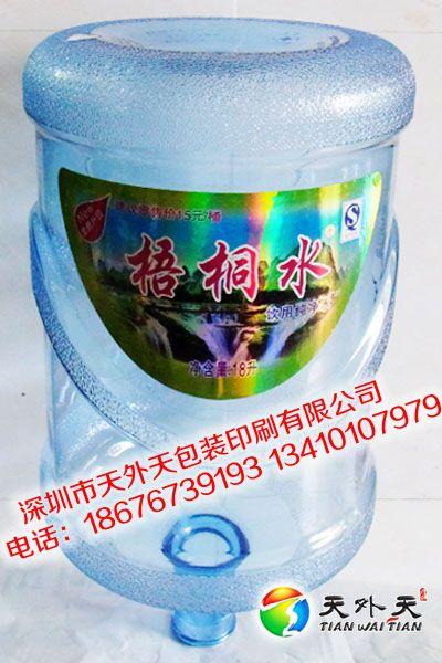 桶装水不干胶标签,矿泉水贴纸,食品包装袋,茶叶袋,奶茶封口膜,绿豆