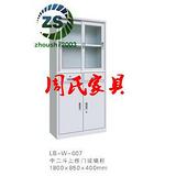 供应办公家具钢制文件柜销售价格