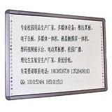 电子白板生产厂家
