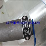 原厂配件绥芬河山推压路机配件--济宁重邦1831547406