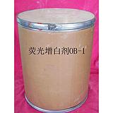 OB-1增白剂