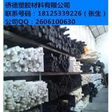 专业代理 各种进口PVDF棒材料 侨德代理商