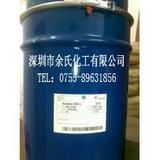 KS-N增白剂