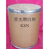 KSN增白剂