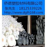 PVDF-进口PVDF棒材杭州价格 进口PVDF棒材中山供应商