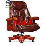 供应办公家具真皮大班椅销售价格