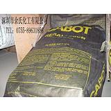 卡博特660R黑粉