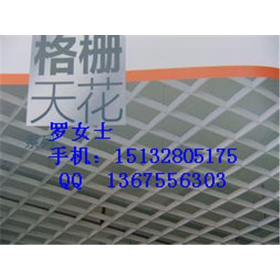 吊顶网格制作工艺:焊接