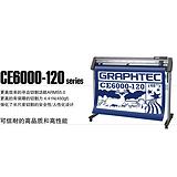 日本日图GRAPHTEC刻字机CE6000-120厂家报价