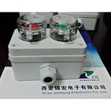 机旁按钮盒ADAH-X2PZ厂家直接销售特卖
