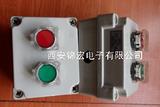 LA101K-4BS防水按钮盒专业生产厂家直销特价