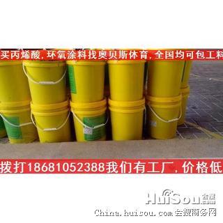 供应广东丙烯酸涂料厂|阳江丙烯酸防水涂料的价格|丙烯酸彩色涂料