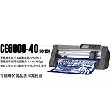 日本日图GRAPHTEC刻字机CE6000-40厂家报价