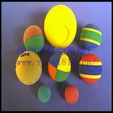 供应吸水沐浴海绵球/异形擦洗海绵球/颜色海绵球