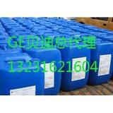 贝迪MBC2881杀菌剂中国最大代理商