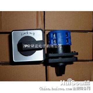 ADA20-3A189-3转换开关厂家直接销售特卖