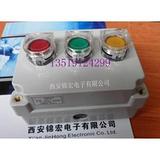 LA101K-3BF戴防护罩防护型按钮盒专业生产特价