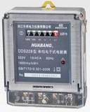 浙江单相电能表专业生产厂家
