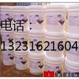 淸力TFT杀菌剂进口8倍浓缩液