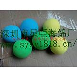 供应弹性打磨EVA海绵球,蓝色EVA磨砂球