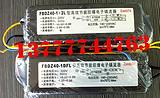 FBDZ40-1x2L高效节能荧光灯防爆电子镇流器