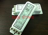 YK40-1DFL防爆电子镇流器/高效节能防爆电子镇流器