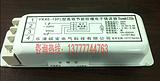 YK20-1DFL高效节能防爆电子镇流器(白,硕宝科技)