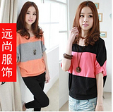哪里有现成的毛衣批发圆领韩版短款毛衫批发市场哪里最多